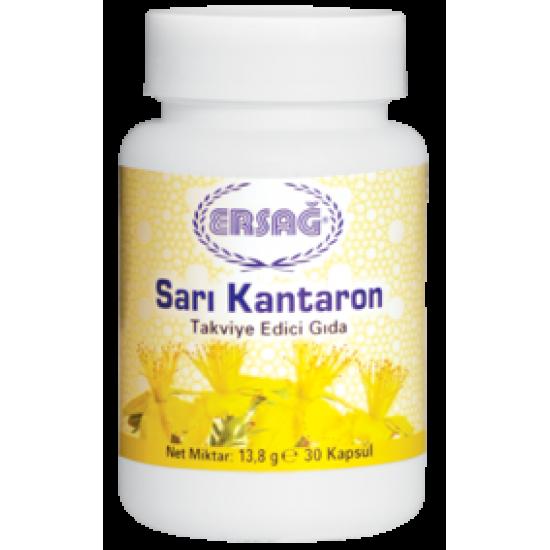 Ersağ Sarı Kantoron